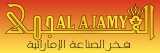 Al Ajamy Tobacco